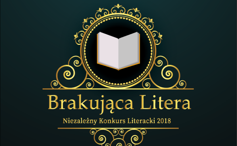 "Konkurs literacki ""Brakująca Litera"""
