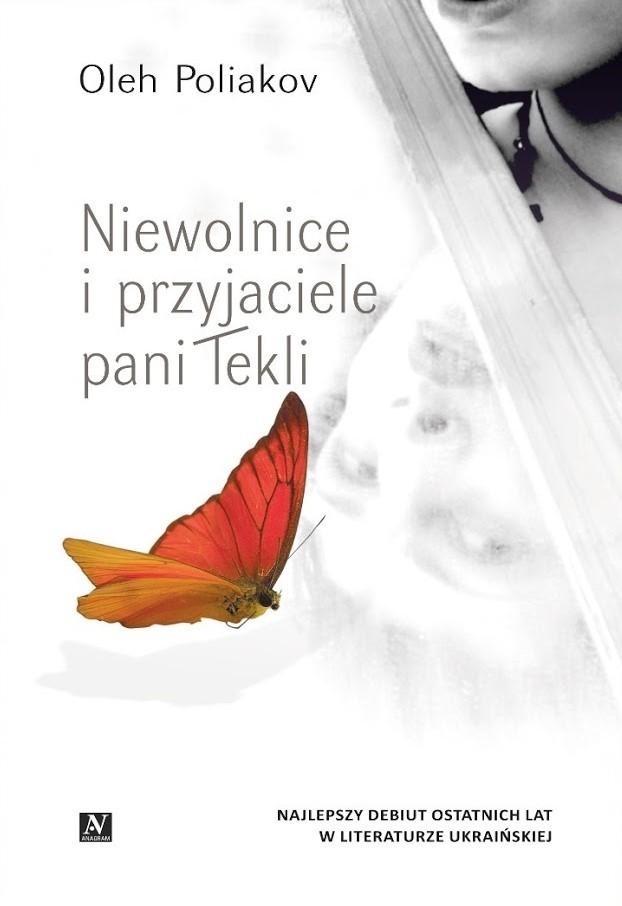 tapeciarnia.pl-tapeta-galazka-suchej-roslinki
